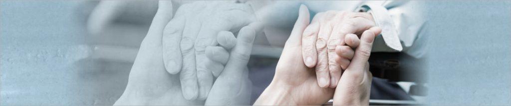 Άνοια: αντιμετώπιση και θεραπευτικές επιλογές